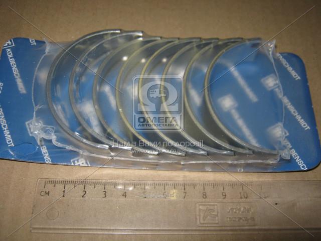 Вкладыши коренные STD MB M272 2.5-3.5 V6 24V 04- (пр-во KS) 37031600