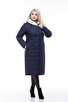 Пальто стеганое больших размеров 48-60 синее 2019 новинка демисезонное, фото 2