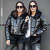 """Женская стильная куртка """"Барселона"""". ВС-6-0818, фото 4"""