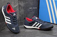 Кроссовки Adidas Daroga темно синие 2603