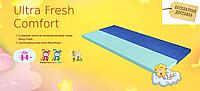Матрас Ultra Fresh Comfort 7см 125*63 ЕММ, фото 1