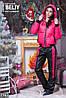 Зимний женский костюм на прогулку, кораллово-розовый
