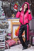 Зимний женский костюм на прогулку, кораллово-розовый, фото 1