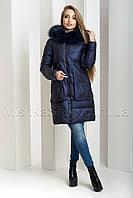 """Чудесный зимний пуховик из мягкой итальянской ткани ZL.YA (ZLLY) 18648 с мехом песца цвета """"сапфир"""", фото 1"""