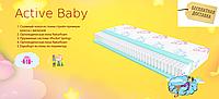 Матрас Active Baby 19см 200*80 ЕММ, фото 1