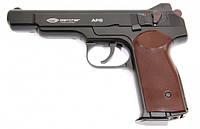 Пистолет пневматический Gletcher APS Blowback