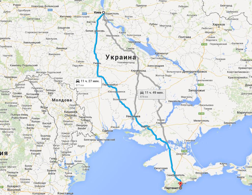 Киев → Партенит