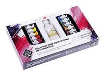 Подарочный набор акриловых красок МАСТЕР КЛАСС 12341966 12цв., 18мл.