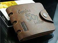 Мужской кошелек портмоне Bailini 501 с вырезами