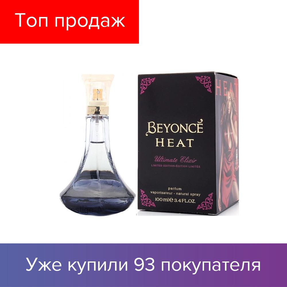 100 Ml Beyonce Heat Ultimate Elixir Eau De Parfum парфюмированная
