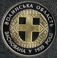 Монета Украины 5 грн. 2014 г. 75 лет Волынской области