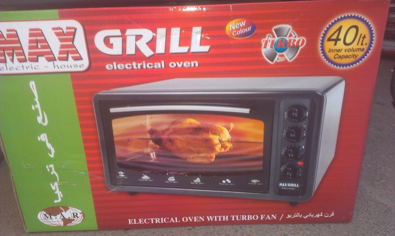 Електрична духовка Asel GRILL SH-5500 об'ємом 40 літрів Туреччина ,вбудований гриль