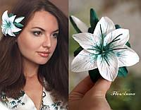 """Заколка цветок из полимерной глины """"Бело-изумрудная лилия с бутонами"""", фото 1"""