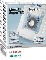 Фильтр для пылесоса Bosch BBZ-41FGXXL Бош (4 пакета)