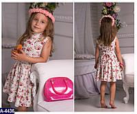 """Платье для девочки """"Солнце"""", фото 1"""