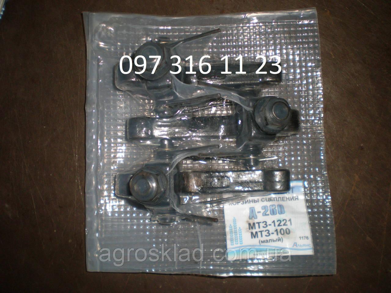 Набор корзины сцепления Д-260 (малый)