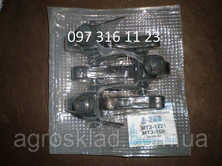 Набор корзины сцепления Д-260 (малый), фото 2
