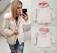 bd1101bd388b Модная новинка женский короткая куртка пуховик надпись на спине мех съемный  молочная 42 44 46