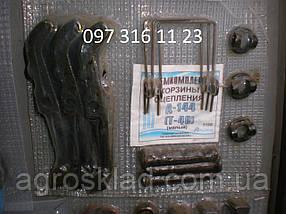 Набор корзины сцепления Т-40 (малый)