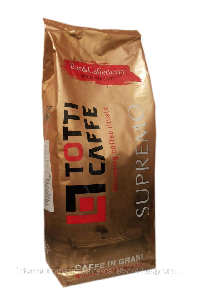 Кава в зернах Totti Caffe Supremo, 1 кг