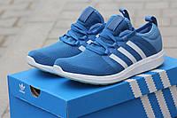 Кроссовки Adidas Bounce ярко синие 1825