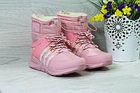 Зимние женские дутики Adidas Equipment розовые 3798