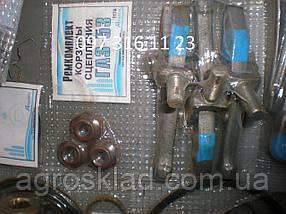 Набор корзины сцепления ГАЗ-53