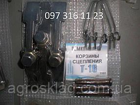 Набор корзины сцепления Т-16 (малый)