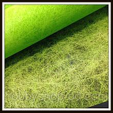 Флизелин флористический Салатовый ( шелковистый) сизалевое полотно