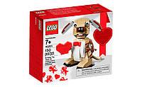 LEGO Accessories LEGO Собака купидон на День Святого Валентина 40201