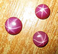 Рубин  натуральный звездчатый 1.6-2 карат от студии LadyStyle.Biz, фото 1