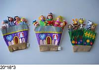 Игрушка деревянная кукольный театр