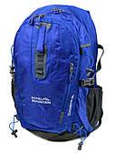 Рюкзак Туристический нейлон Royal Mountain 1465 dark-blue