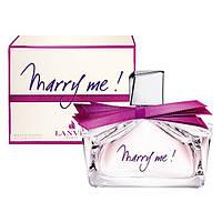 Женская парфюмированная вода Marry Me Lanvin (легкий, милый, игривый аромат)