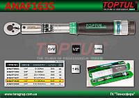 """Ключ динамометрический 1/2"""", 70-350Нм., L-645мм.,  TOPTUL ANAF1635"""