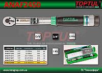 """Ключ динамометрический 3/4"""", 100-500Нм., L-865мм.,  TOPTUL ANAF2450"""