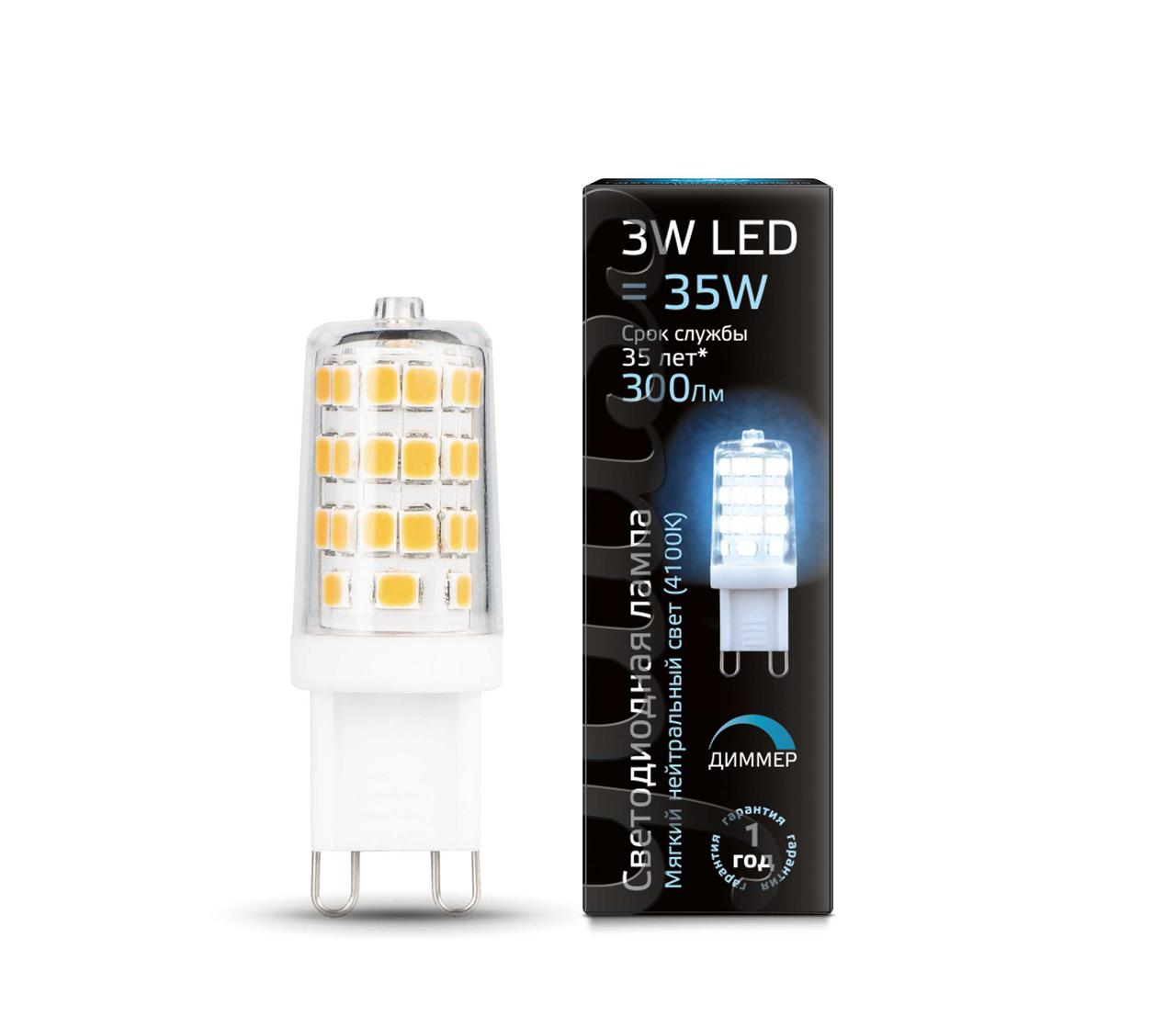 Светодиодная лампа GAUSS 3Вт 4100K 185-265В G9 диммер