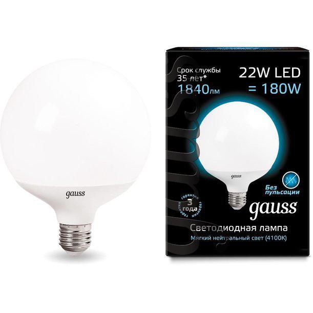 Светодиодная лампа GAUSS Black G125 22Вт 4100K E27 150-265В