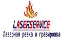 Laserservice