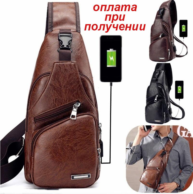 265b6a1f05cf Мужская чоловіча спортивная кожаная натуральная сумка слинг рюкзак бананка  -