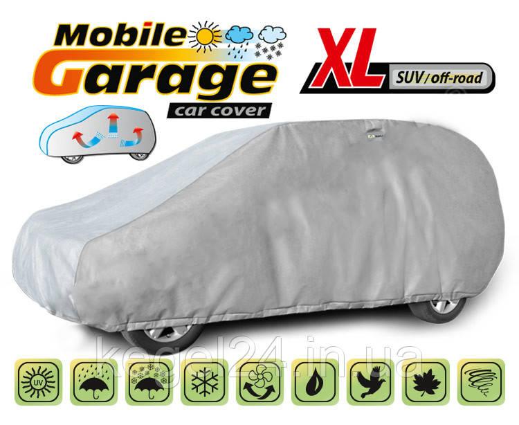 Тент для автомобіля Mobile Garage розмір XL SUV/Off Road