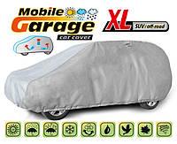 Тент для автомобиля Mobile Garage размер XL SUV/Off Road