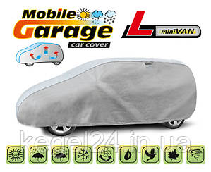 Чехол тент для автомобиля Mobile Garage размер L Mini Van ОРИГИНАЛ! Официальная ГАРАНТИЯ!