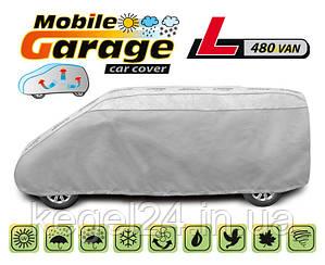Чехол тент для автомобиля Mobile Garage размер  L 480 Van ОРИГИНАЛ! Официальная ГАРАНТИЯ!