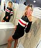Короткое трикотажное платье с длинным рукавом, украшено цветными полосками /3 цвета   арт 6721-574, фото 3