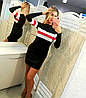 Короткое трикотажное платье с длинным рукавом, украшено цветными полосками /3 цвета   арт 6721-574, фото 4