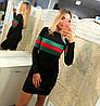 Короткое трикотажное платье с длинным рукавом, украшено цветными полосками /3 цвета   арт 6721-574, фото 9