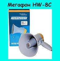 Мегафон HW-8C!Опт