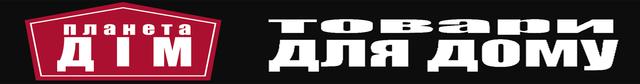"""Интернет-магазин """"Планета Дом"""" с 4 по 14 декабря работать не будет"""