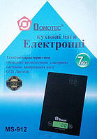 Электронные кухонные сенсорные весы Domotec Ms-912 до 7 кг